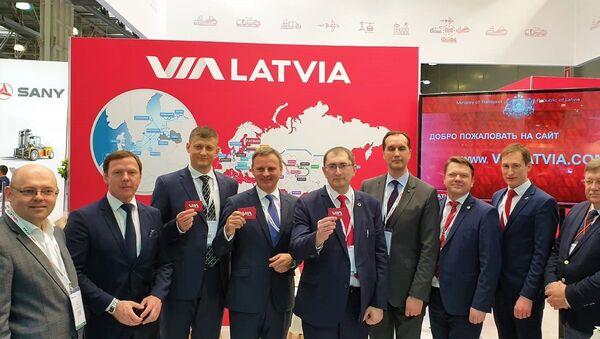 Латвийская делегация на выставке TransRussia 2019 - Sputnik Латвия