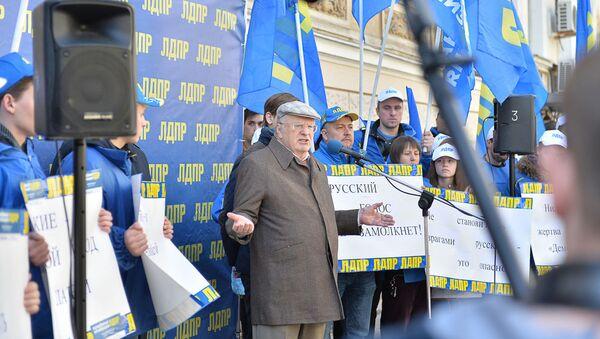 Владимир Жириновский выступает на митинге ЛДПР у посольства Латвии в Москве - Sputnik Латвия
