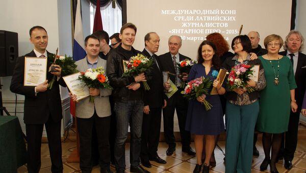 Международный конкурс латвийских журналистов Янтарное перо - Sputnik Латвия