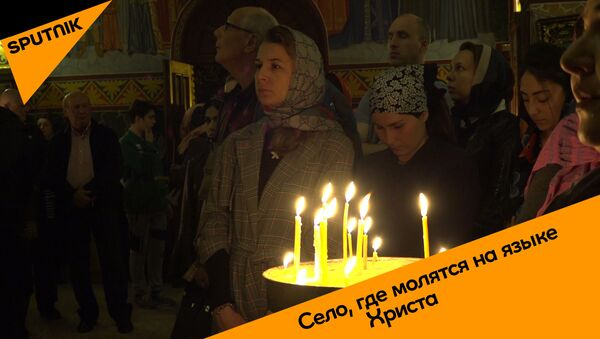 Село, где молятся на языке Христа - Sputnik Латвия