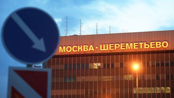 Ситуация в аэропорту Шереметьево - Sputnik Латвия