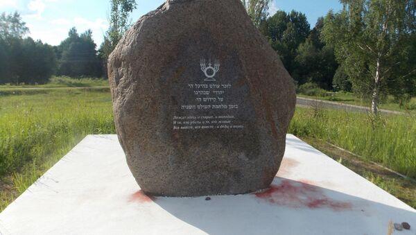 Братская могила советских воинов, партизан и жертв фашизма в окрестностях деревни Жестяная Горка - Sputnik Latvija