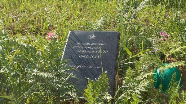 Братская могила советских воинов, партизан и жертв фашизма в окрестностях деревни Жестяная Горка - Sputnik Латвия