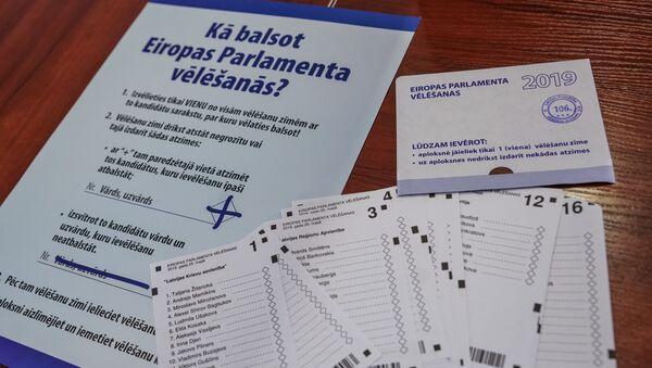 В Латвии началось голосование на выборах в Европарламент - Sputnik Latvija