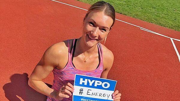 Легкоатлетка Лаура Икауниеце заняла второе место на турнире многоборцев Hypomeeting Götzis - Sputnik Латвия