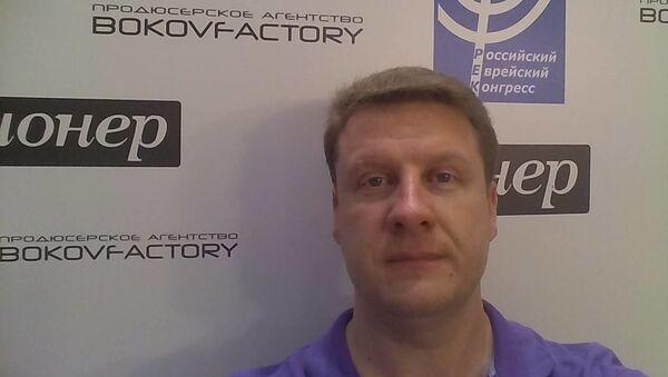 Экс-член общественного совета Минтранса России, председатель правления ассоциации Межрегионавтотранс Сергей Храпач - Sputnik Латвия