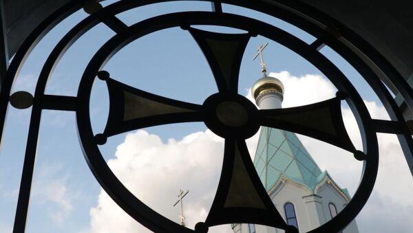 Во французском Страсбурге освятили первый православный храм - Sputnik Латвия