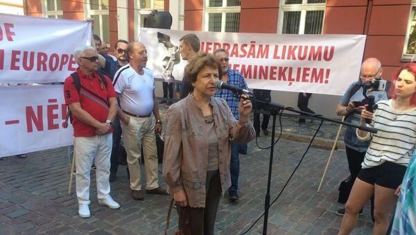 Пикет РСЛ у здания парламента Латвии в защиту памятника Освободителям - Sputnik Latvija