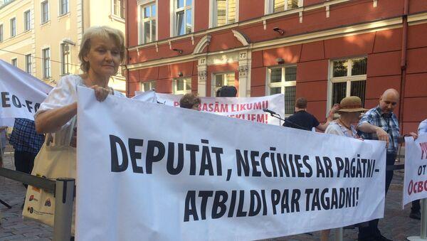 Пикет РСЛ у здания парламента Латвии в защиту памятника Освободителям - Sputnik Латвия