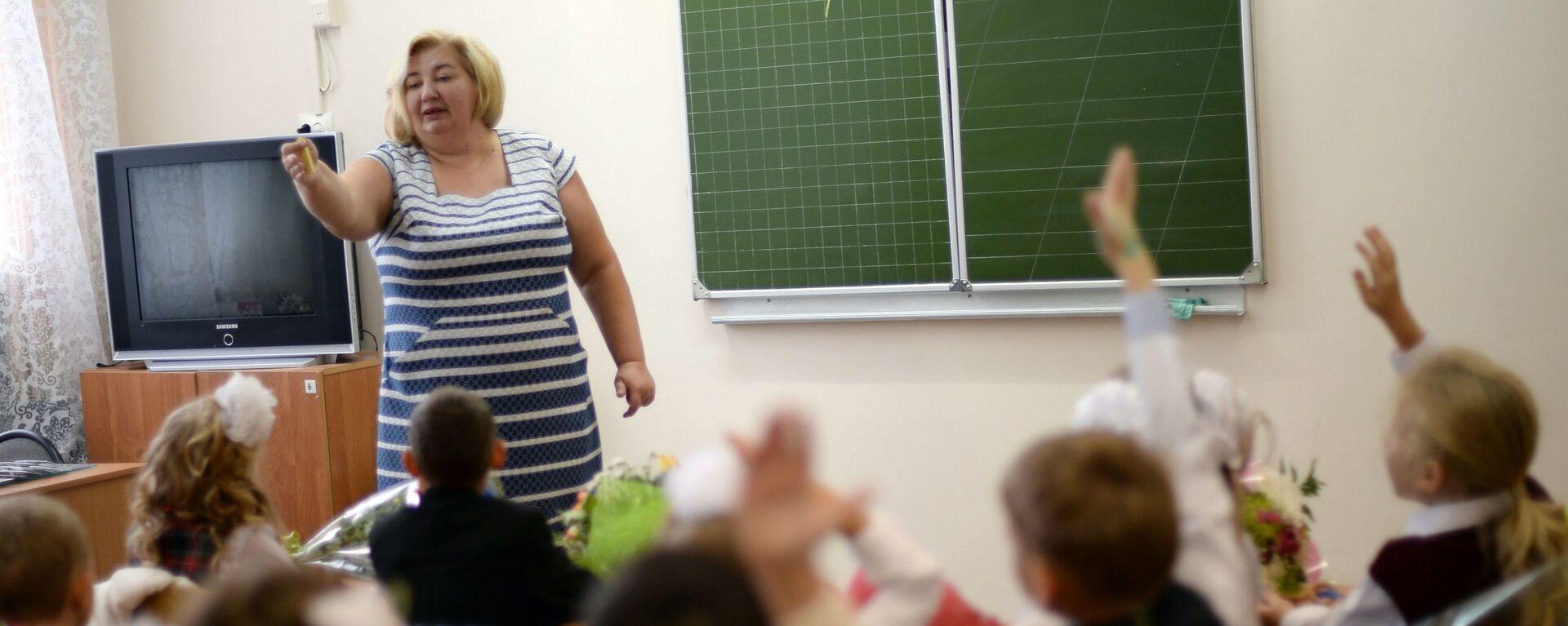 Ученики на уроке - Sputnik Латвия, 1920, 21.06.2021