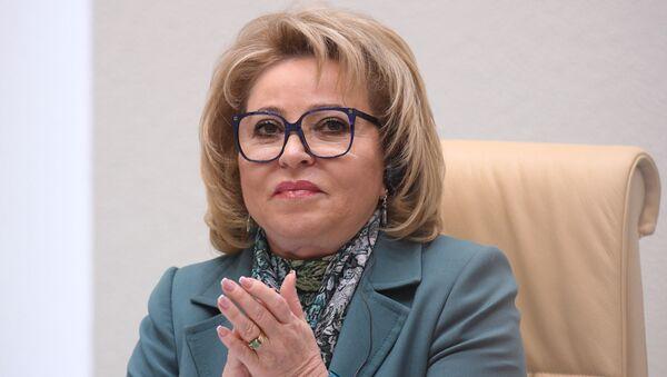 Председатель Совета Федерации РФ Валентина Матвиенко - Sputnik Латвия