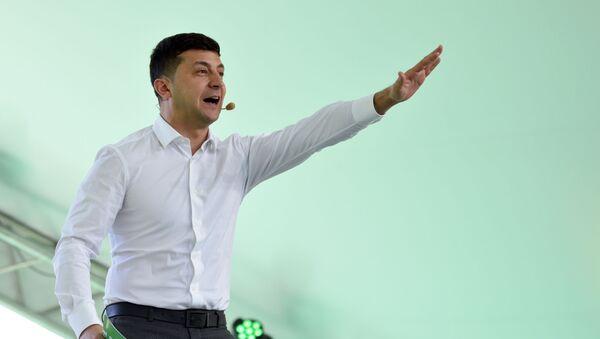 Съезд партии Слуга народа в Киеве - Sputnik Latvija