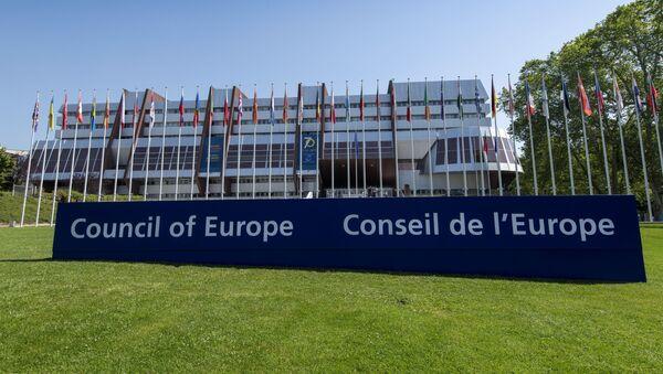 Здание Совета Европы в Страсбурге - Sputnik Латвия
