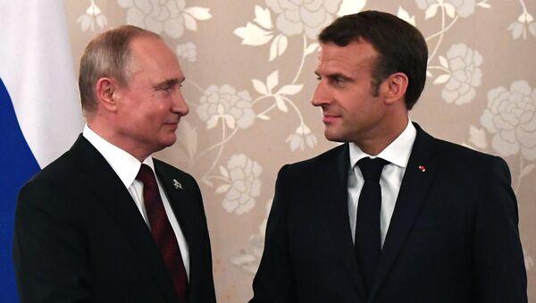 Рабочий визит президента РФ В. Путина в Японию для участия в саммите Группы двадцати - Sputnik Latvija