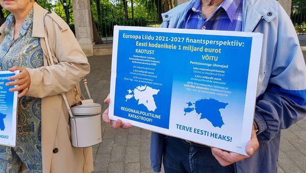Акция Для благополучия всей Эстонии - Sputnik Latvija