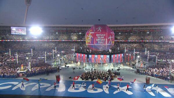 II Европейские игры в Беларуси: как прошла церемония закрытия в Минске - Sputnik Латвия