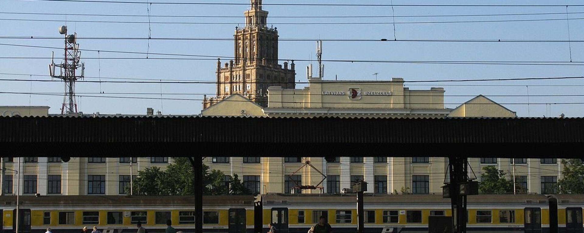 Железнодорожная станция Рига-Пассажирская - Sputnik Латвия, 1920, 10.09.2021