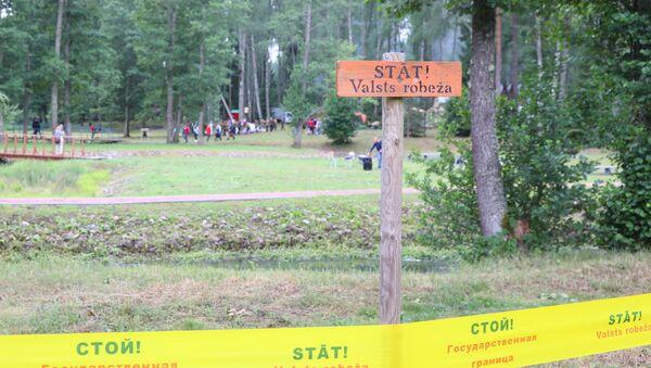 Граница Латвии - Sputnik Латвия