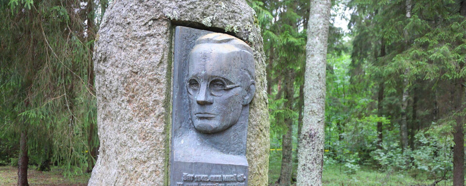 Памятник латышскому партизану Иманту Судмалису - Sputnik Латвия, 1920, 11.07.2020