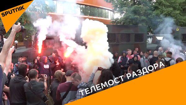 Телемост раздора - Sputnik Латвия