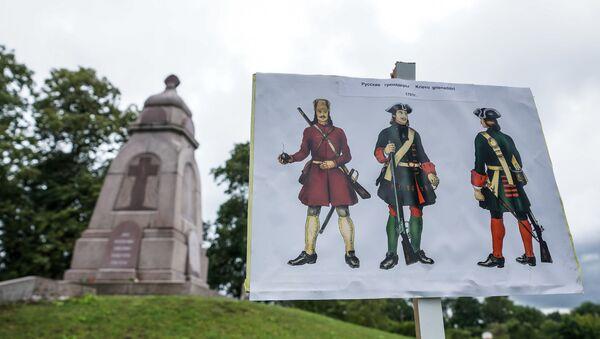 Плакат с изображением русских гренадеров у памятника русским воинам на Луцавсале - Sputnik Латвия