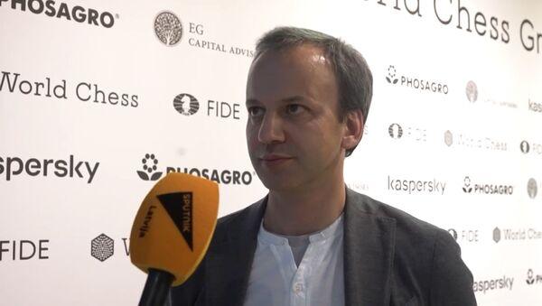 Дворкович о Гран-при World Chess: Шахматный турнир в Риге без шахматистов из Латвии - Sputnik Латвия
