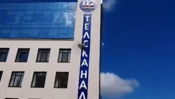 Кадры поврежденного здания телеканала 112. Украина - Sputnik Латвия