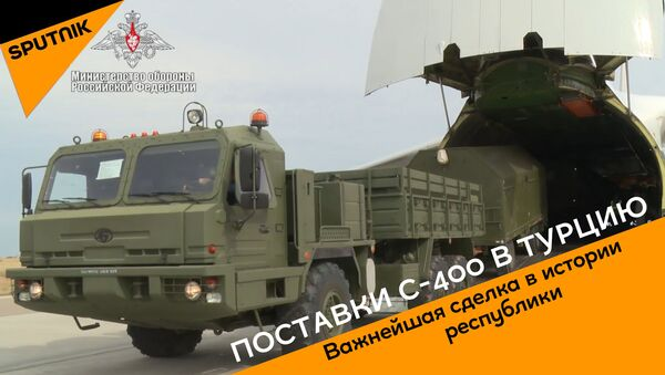 Поставки С-400 в Турцию: историческая сделка - видео - Sputnik Латвия