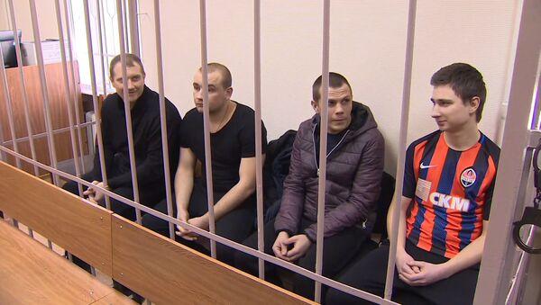 Отпустить нельзя судить - Sputnik Latvija