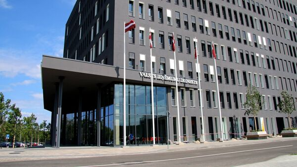 Здание Службы государственных доходов - Sputnik Latvija