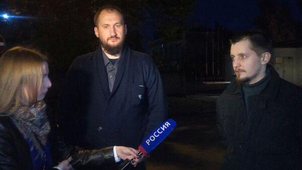 Александр Куркин и Андрей Попко выпущены из следственного изолятора - Sputnik Латвия