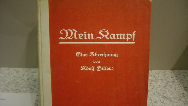 Книга Mein Kampf - Sputnik Латвия