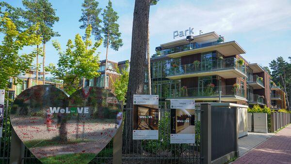 Жилой комплекс Park Residences - Sputnik Латвия
