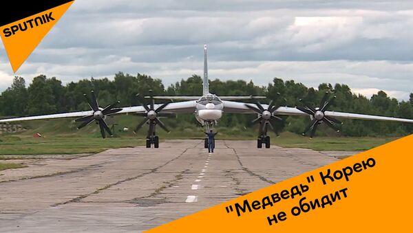 В российском Минобороны ответили на обвинения Сеула в нарушении воздушного пространства - Sputnik Latvija