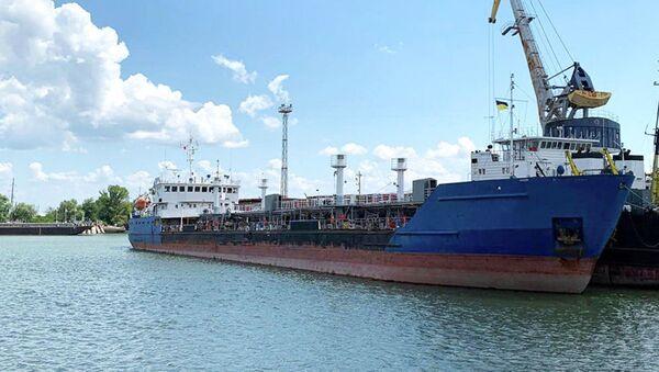 Российский танкер, задержанный СБУ в порту Измаил Одесской области, 25 июля 2019 - Sputnik Латвия