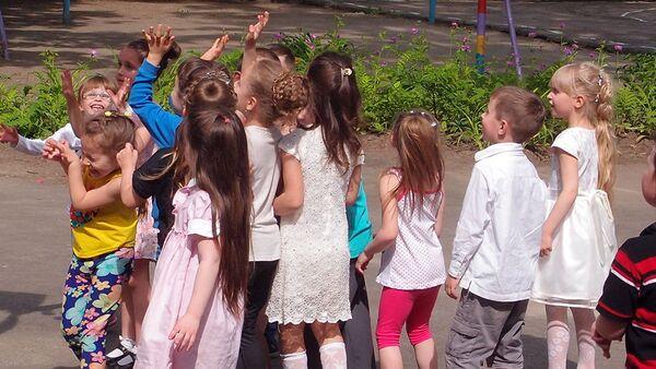 Bērni - Sputnik Latvija