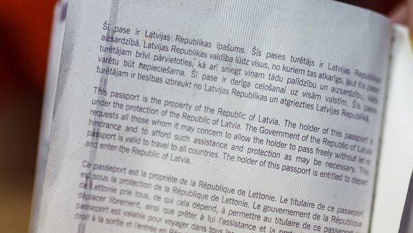 Страница паспорта гражданина Латвии - Sputnik Латвия