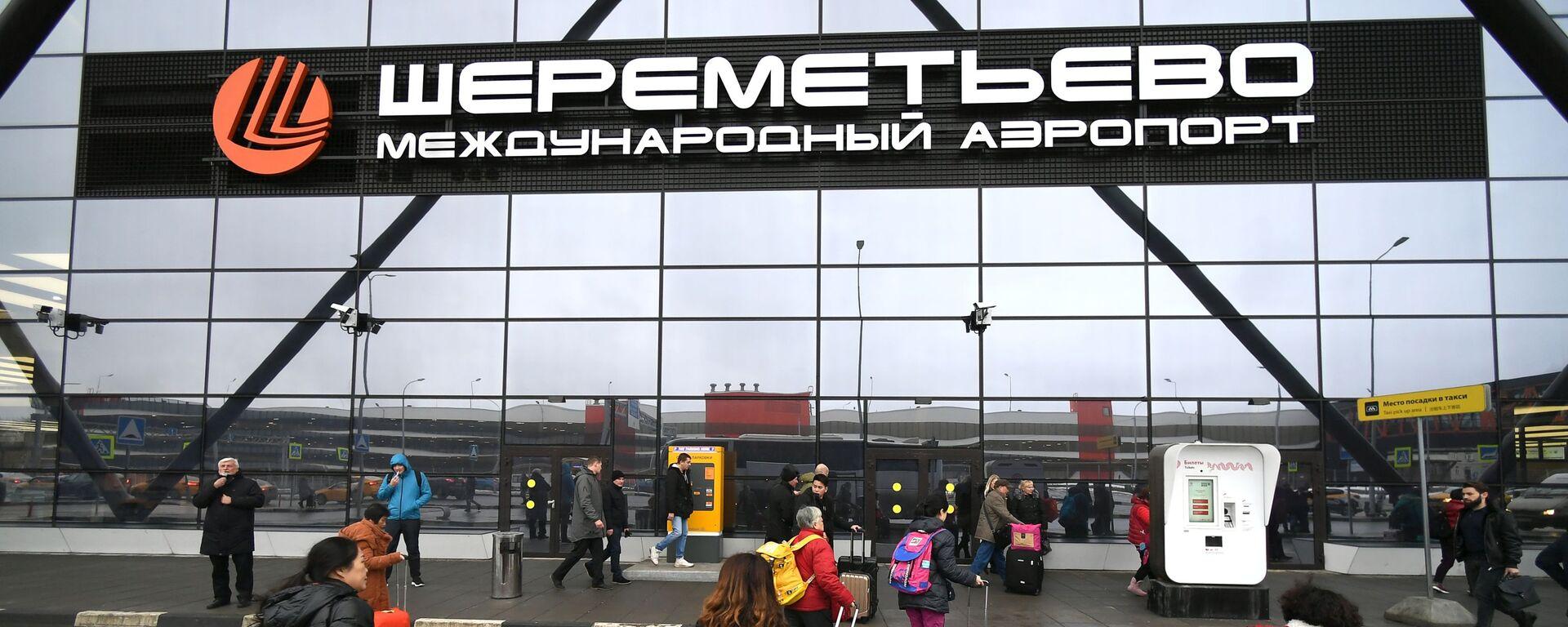 Международный аэропорт Шереметьево в Москве - Sputnik Латвия, 1920, 22.08.2021