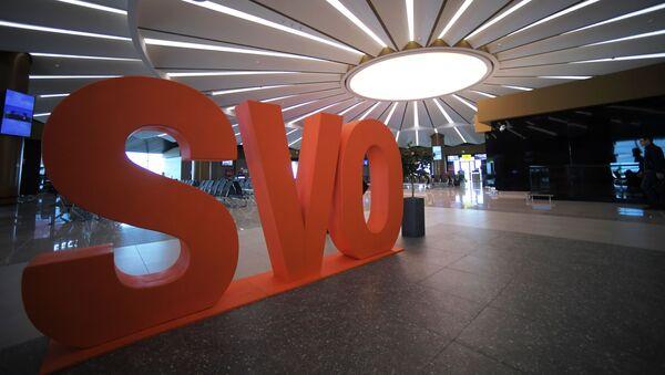 Новый пассажирский терминал B аэропорта Шереметьево - Sputnik Latvija