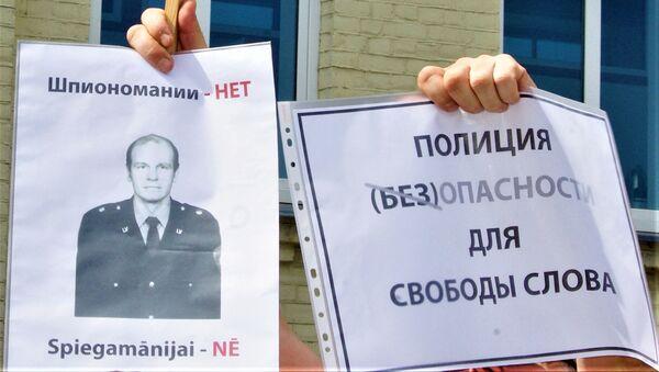 Пикет в поддержку Олега Бурака - Sputnik Латвия