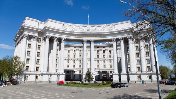 Здание Министерства иностранных дел Украины в Киеве - Sputnik Латвия