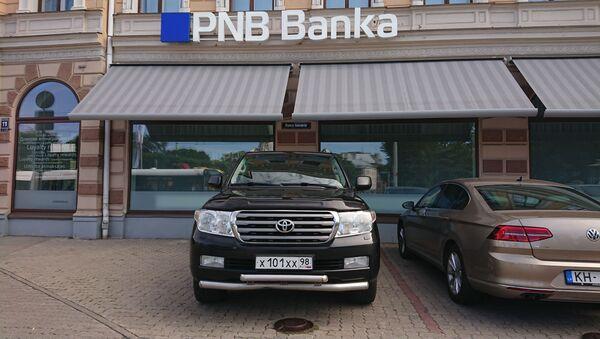 PNB Banka в Риге - Sputnik Латвия