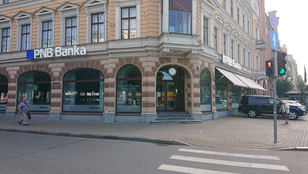 PNB Banka в Риге - Sputnik Latvija