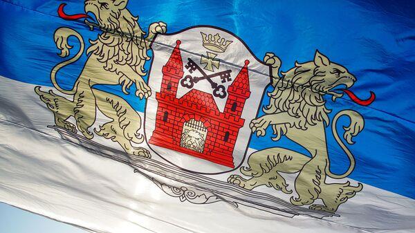 Флаг с гербом Риги - Sputnik Latvija