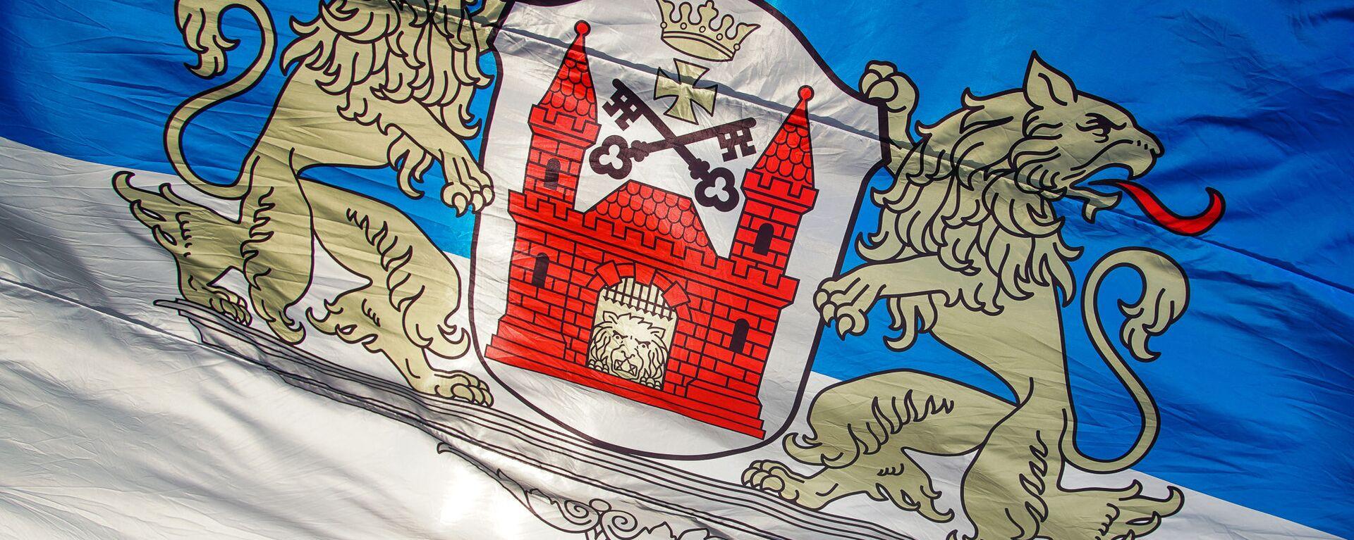 Флаг с гербом Риги - Sputnik Латвия, 1920, 24.08.2019