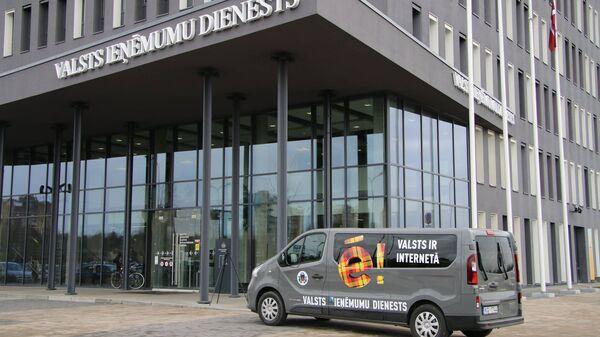 Здание Службы государственных доходов - Sputnik Латвия