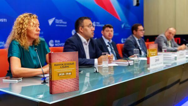 Презентация книги Вынужденный альянс. Советско-балтийские отношения и международный кризис 1939-1940, 21 августа 2019 года - Sputnik Латвия