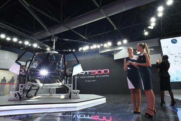 Вертолет VRT500 на Международном авиационно-космическом салоне МАКС-2019 в подмосковном Жуковском - Sputnik Латвия