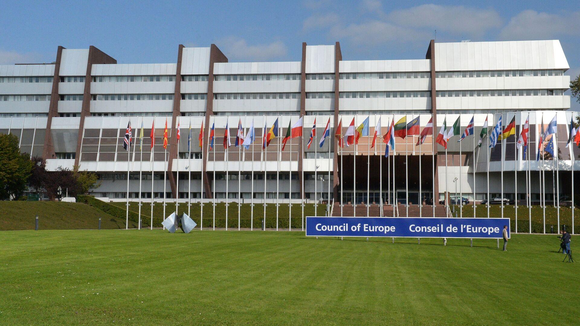 Здание Совета Европы в Страсбурге, архивное фото - Sputnik Latvija, 1920, 30.09.2021