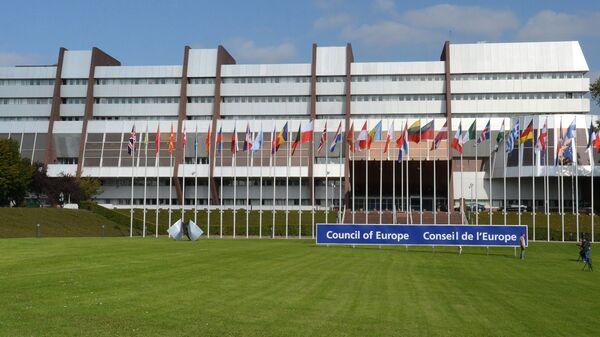 Здание Совета Европы в Страсбурге, архивное фото - Sputnik Latvija